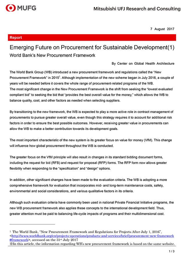 Emerging Future on Procurement for Sustainable Development (1)