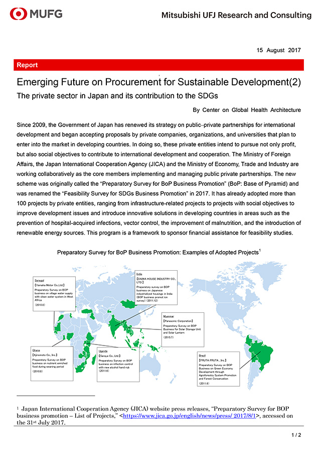Emerging Future on Procurement for Sustainable Development (2)
