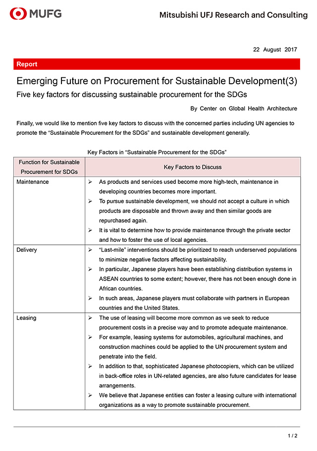 Emerging Future on Procurement for Sustainable Development (3)