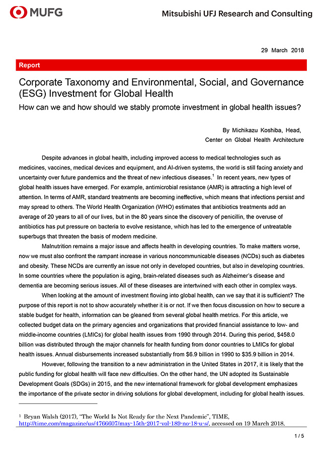 Corporate Taxonomy and Environmental, Social, and Governance (ESG) Investment for Global Health